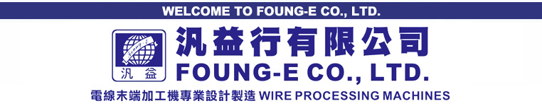��Welcome to FOUNG-E CO., LTD.��